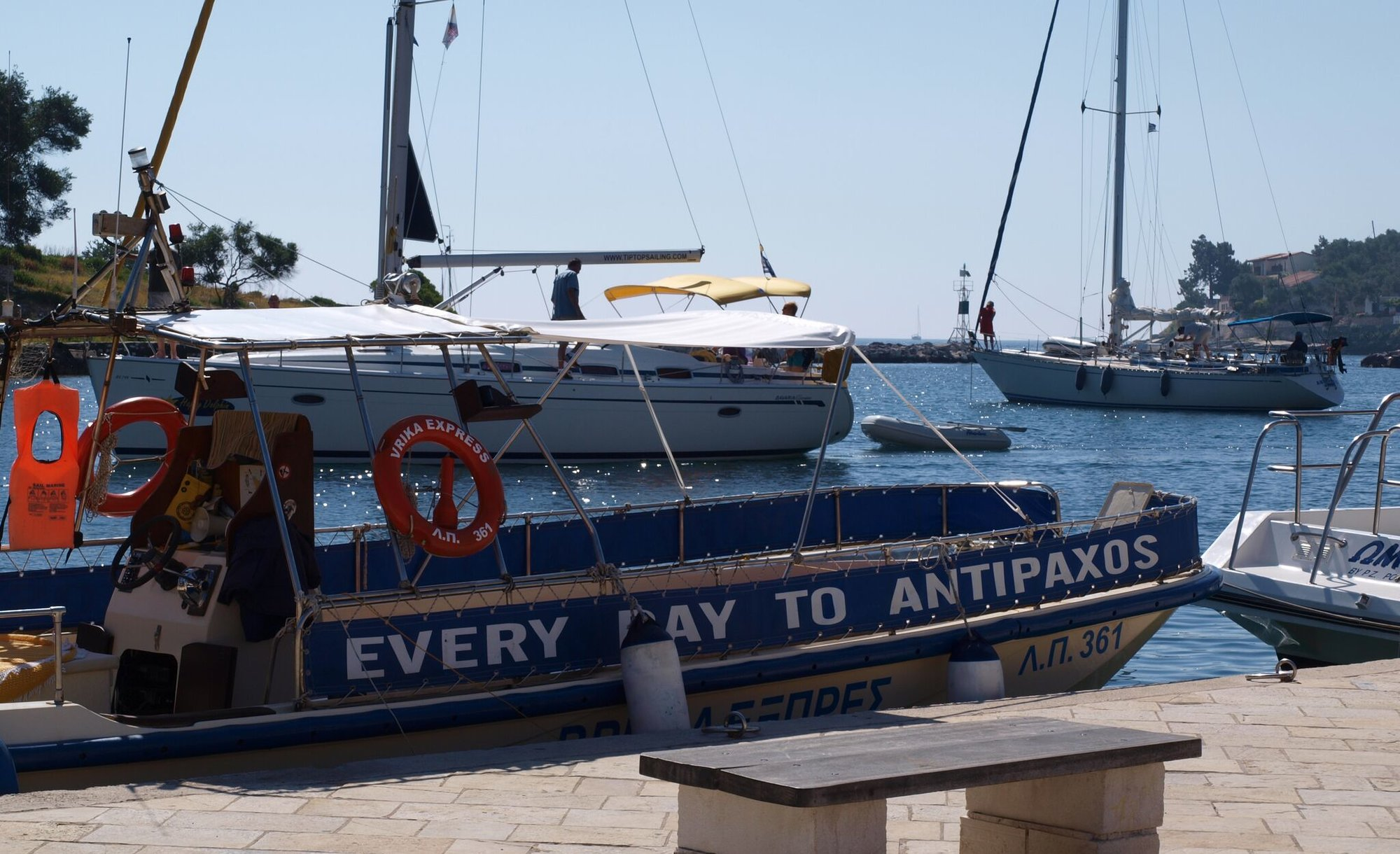 AntiPaxos seataxi